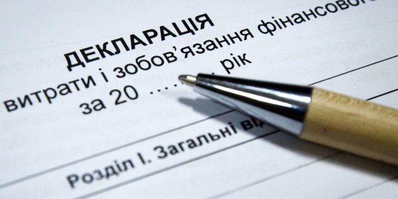 НАПК нашла риски коррупции в декларациях трех николаевских депутатов: Пасечного, Кантора и Бабарики