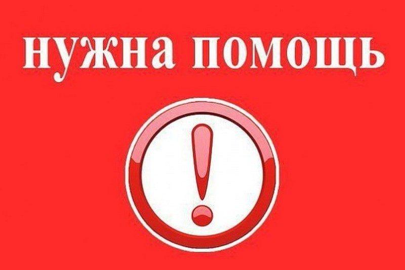 Очень нужна помощь офицеру Южной Военно-Морской базы ВМС ВС Украины, который остался верен присяге и вышел из Крыма на материк
