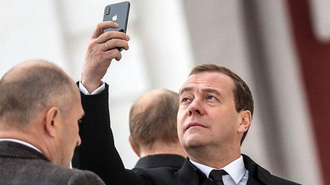 МИД Украины отреагировал на незаконный визит Медведева в Крым