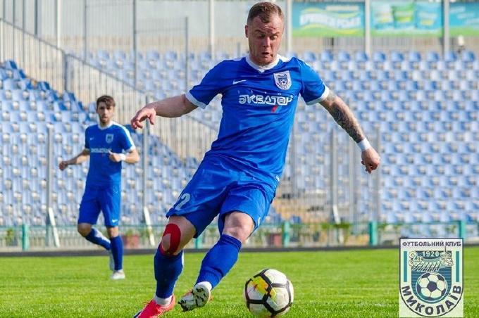 МФК «Николаев» раскатал нулевую ничью с «Авагардом»
