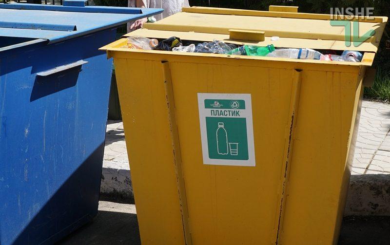 Киевское предприятие заплатит 200 тыс.грн. неустойки за непоставку мусорных контейнеров в Николаев. Вопрос, поставит ли оно еще 200 контейнеров, пока открыт