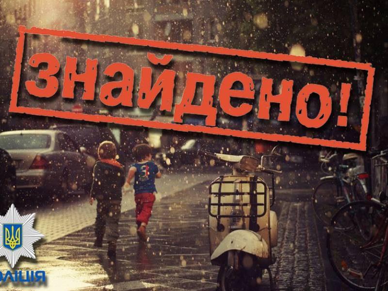 На Николаевщине 14-летнего оболтуса, отправившегося «путешествовать», через 3 дня нашли в 20 км от дома