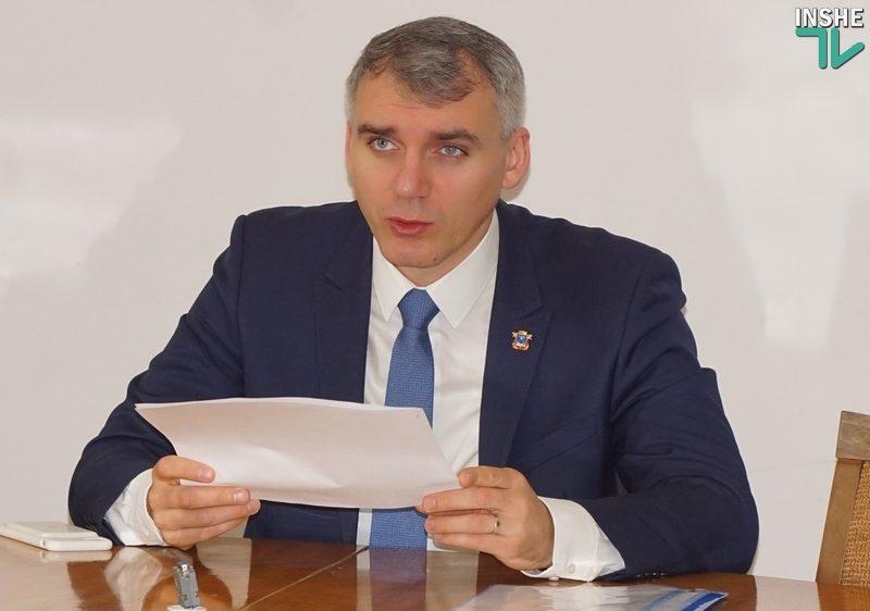 Сенкевич пообещал выравнивание газонов и рекультивацию в Николаеве