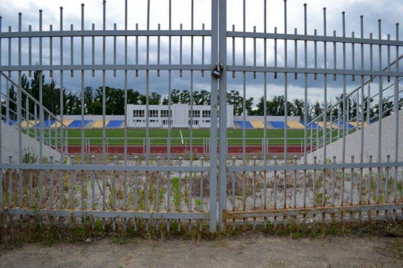 Комиссия по ЖКХ поддержала прием в коммунальную собственность спорткомплекса в парке Победы