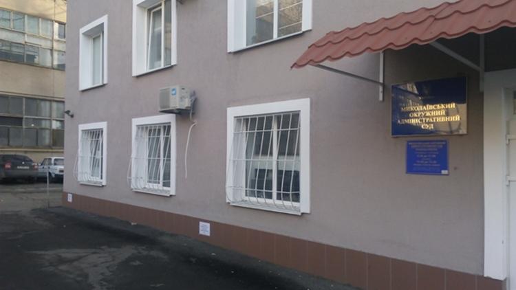 Николаевский окружной админсуд отменил регистрацию кандидатов от ОПЗЖ в Снигиревке (ДОКУМЕНТ)