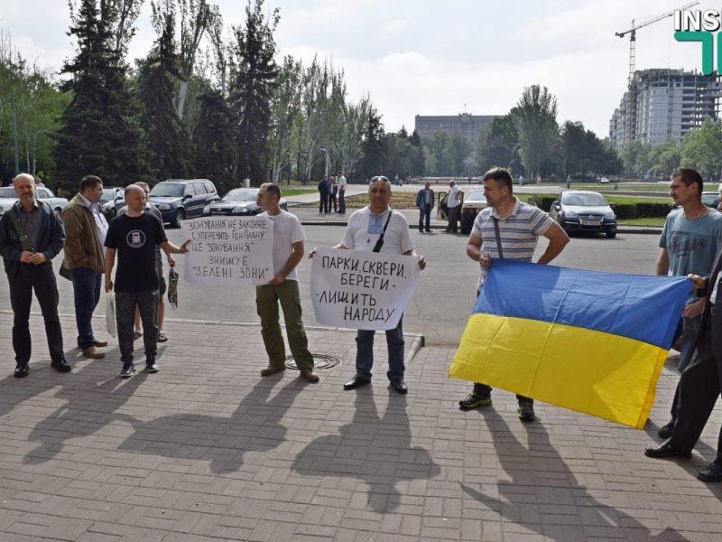 «Зонирование уничтожает зеленые зоны» – сессия горсовета Николаева начинается с митинга