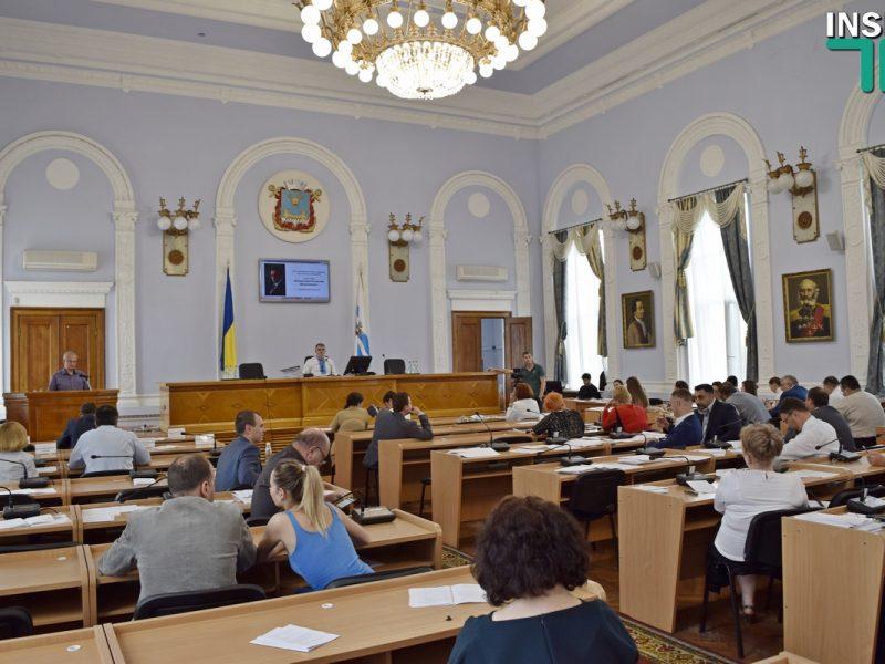 Горсовет Николаева принял обновленный План зонирования города