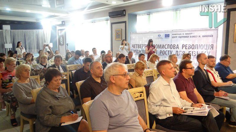 В Николаеве готовятся к четвертой промышленной революции. Самое удивительное, что у некоторых получается