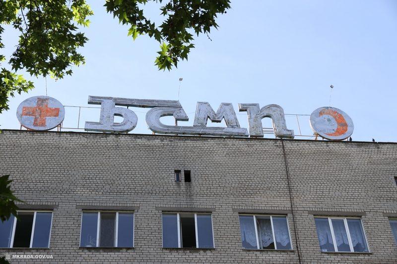 Сенкевич заявил, что травмпункт в БСМП откроют только весной следующего года