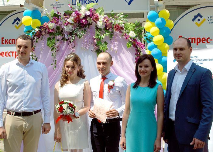 В Николаеве появилось еще одно место, где можно заключить «Брак за сутки»