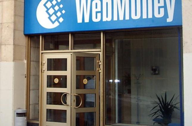 Система WebMoney попала в список санкций СНБО Украины
