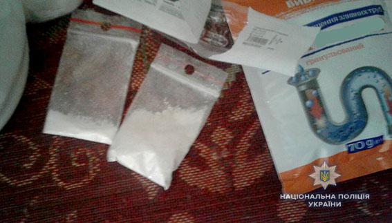 В Заводском районе Николаева полиция «накрыла» лабораторию по производству амфетамина