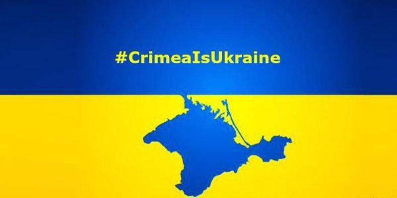 Совет ЕС ввел санкции против 5 организаторов выборов президента РФ в Крыму