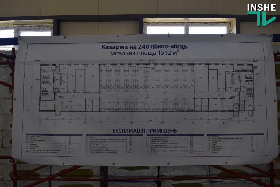 На полігоні Широкий Лан побудовано 11 корпусів казарм, - Порошенко - Цензор.НЕТ 5601