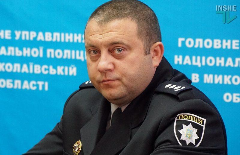 Главный полицейский Николаевщины возглавил НОО ФСО «Динамо»