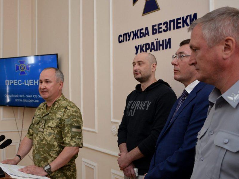"""""""Письмо от Путина с печатью мне никто не принес"""". Аркадий Бабченко дал пресс-конференцию"""