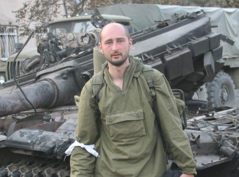 В журналиста Аркадия Бабченко стреляли в его доме