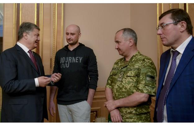 Бабченко намерен получить гражданство Украины
