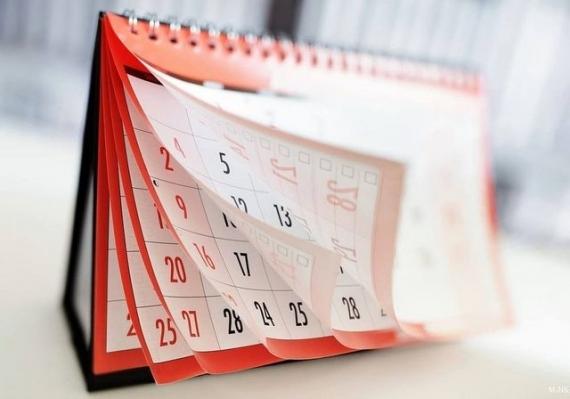 В будущем году отдыхаем 115 дней: Кабмин опубликовал список праздников на 2021 г.
