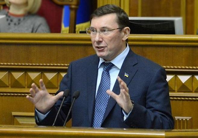 Луценко заявил о рейдерской атаке на 18-тысячный город (ВИДЕО)