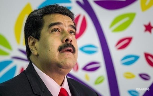 Мадуро предложил Гуайдо провести выборы в Венесуэле