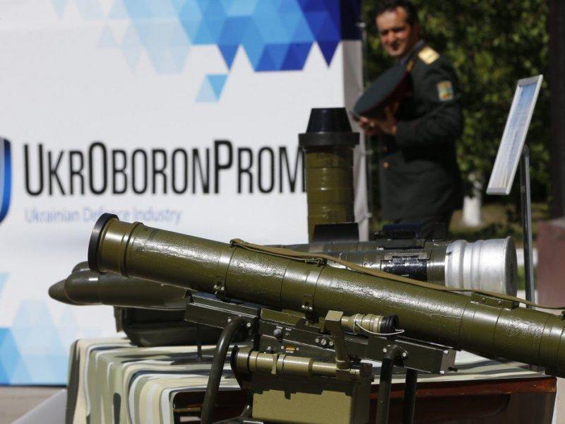 Предприятия «Укроборонпрома» переходят на особый режим работы