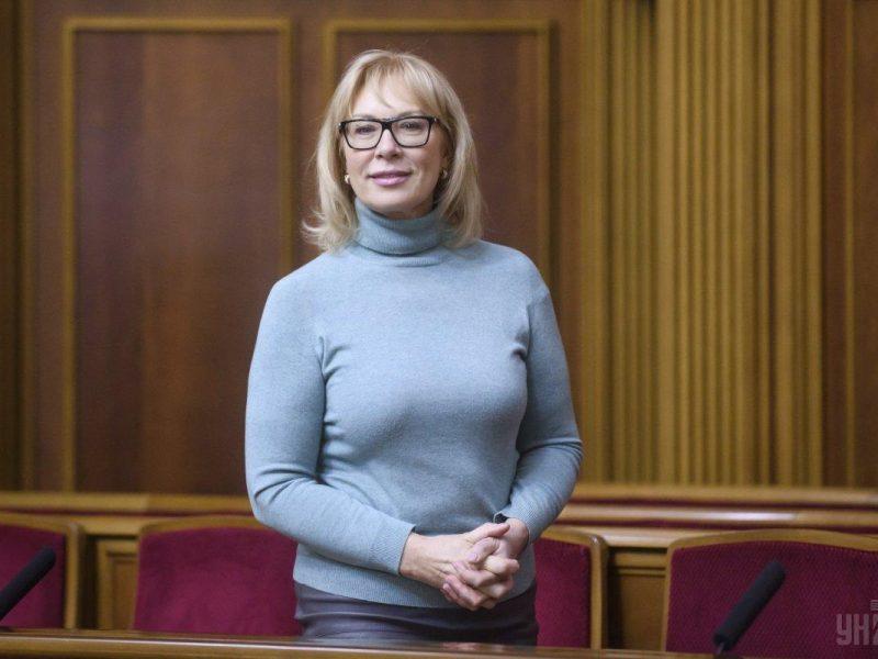 Денисова предложила Москальковой синхронно допустить врачей к Вышинскому и Грибу