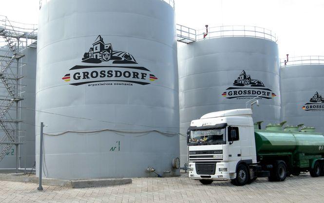 В Украине заработал новый завод по производству минудобрений