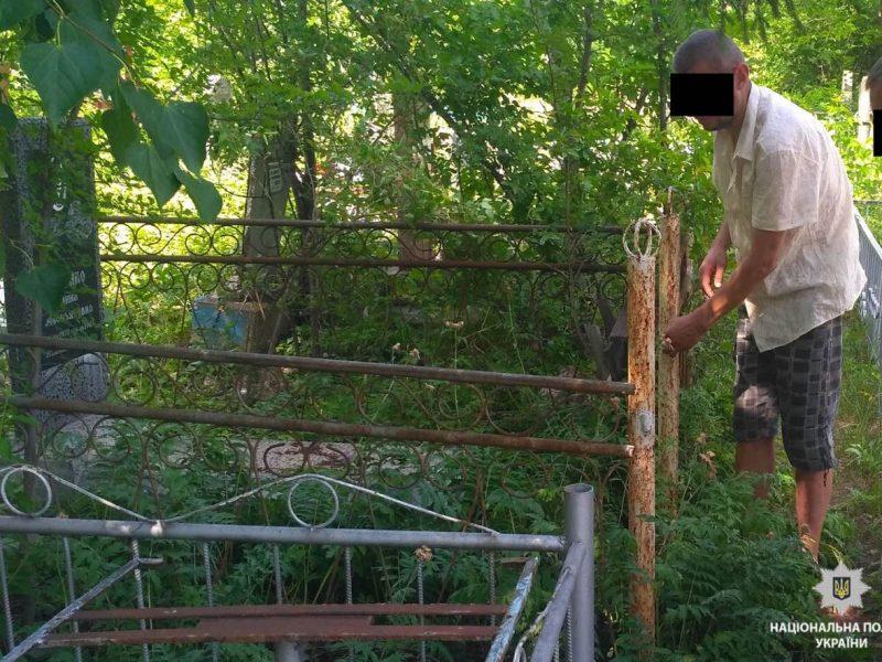 В Первомайске на городском кладбище действовали два вандала – снятые оградки они «превращали» в деньги на водку