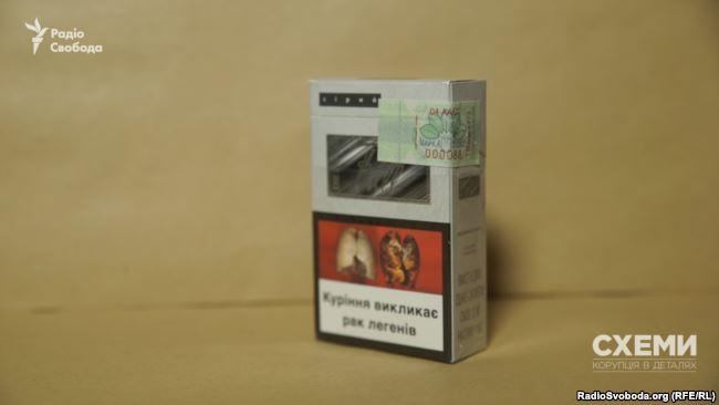 Купить сигареты левые дешевые сигареты оптом прайс