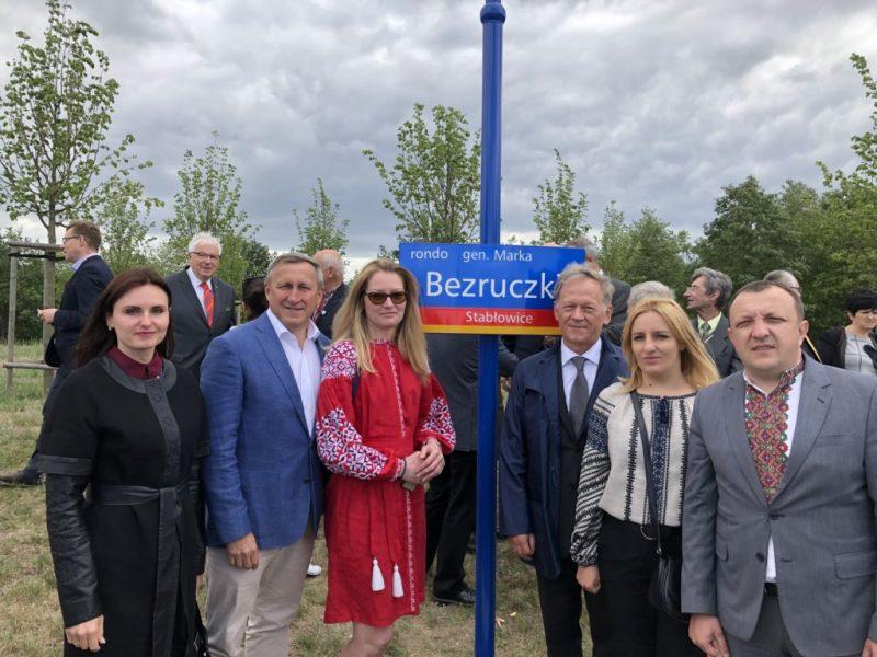 В Польше в честь генерала армии УНР назвали перекресток