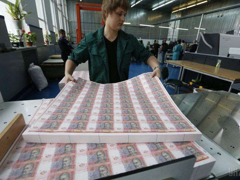 Минфин продал облигаций внутреннего госзайма на 6 миллиардов