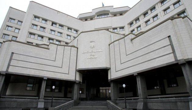 """Нардепы обратились в КСУ за разъяснением, что такое """"достойные условия жизни"""""""