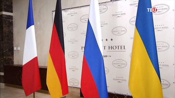 Встреча в нормандском формате в Берлине: российская сторона взяла паузу
