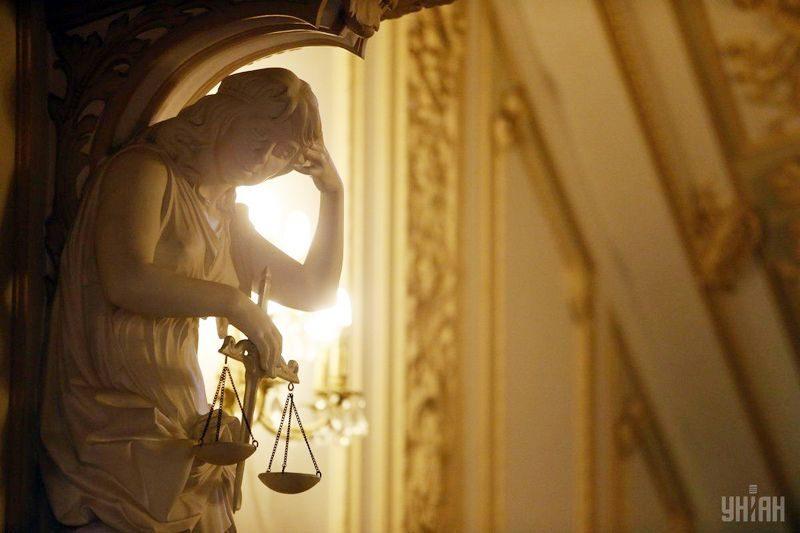 Украина останется без своего судьи в ЕСПЧ: опоздали с подачей кандидатуры