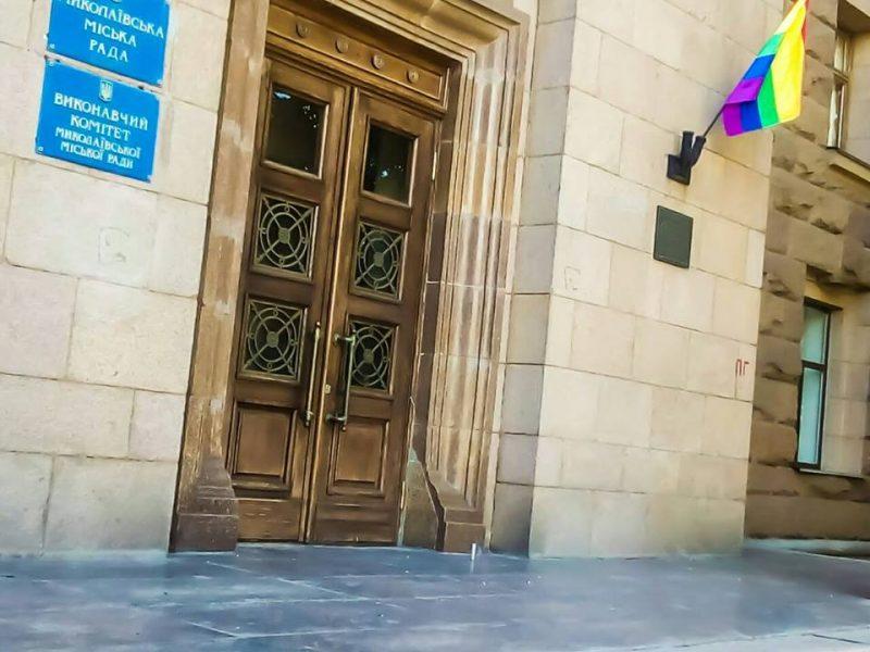 Все флаги будут в гости к нам? На мэрию Николаева неизвестные водрузили флаг ЛГБТ-сообщества