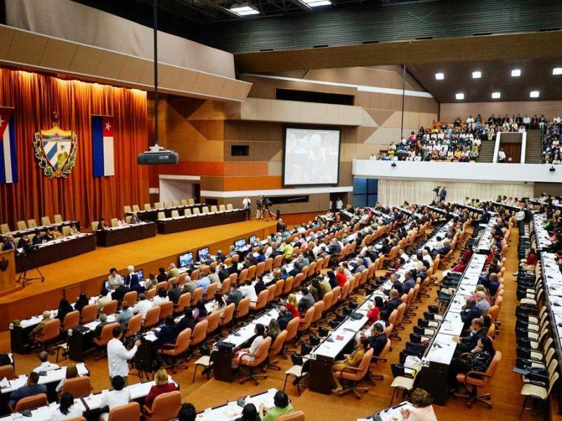 В новой конституции Кубы впервые появятся понятия «частная собственность» и «свободный рынок»