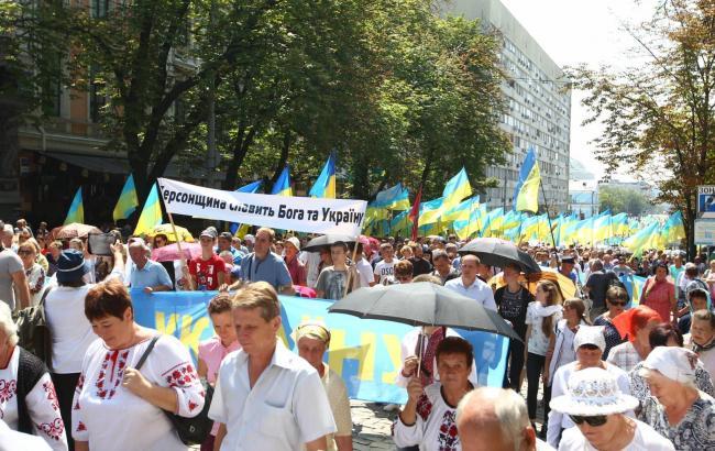 Участие в Крестном ходе в Киеве по случаю 1030-летия крещения Руси приняли около 65 тыс. человек