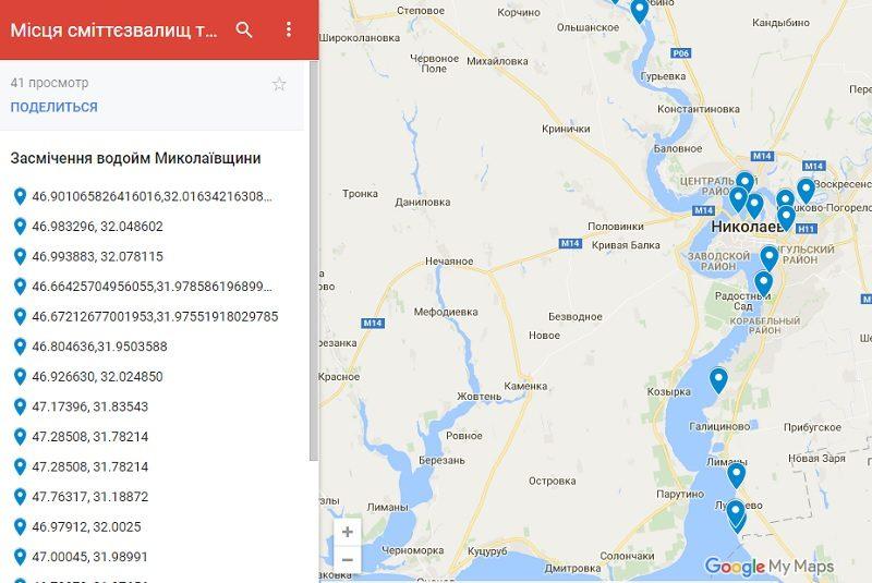 Николаевский рыбоохранный патруль говорит о критическом уровне кислотности воды в реках из-за стоков и составляет карту свалок на берегах