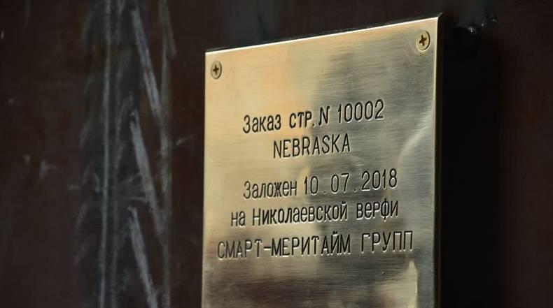 На заводе Новинского в Николаеве заложили для голландцев танкер-химовоз «Nebraska»