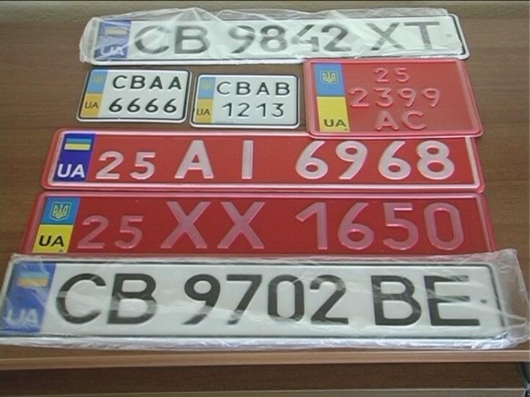 В Украине появились новые автомобильные номера. Для Николаевщины это приставка НЕ