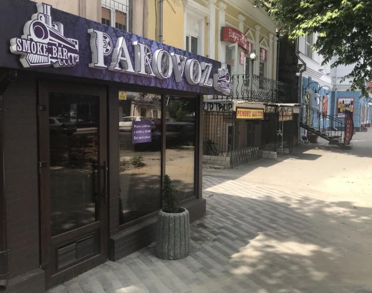 Горожанам иронично предложили переименовать улицу Московскую в Кальянную. Некоторые восприняли шутку всерьез