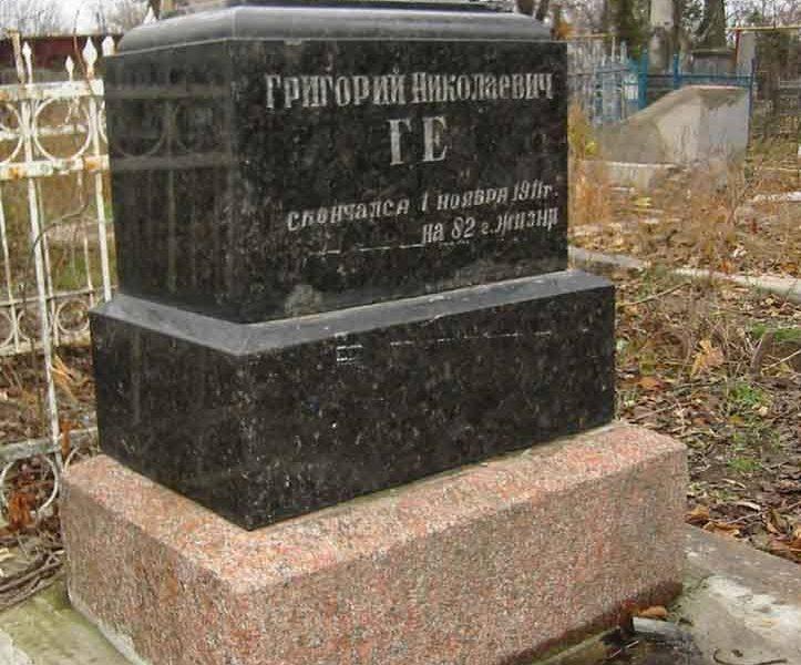 «Увы, мы не уважаем своего прошлого» – николаевцев призвали доказать обратное и прийти на кладбищенский субботник
