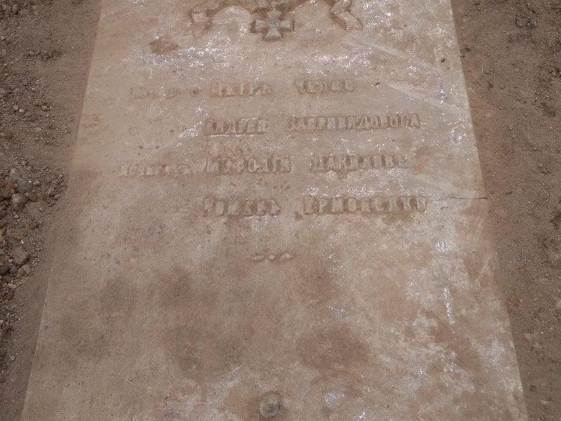 На старом кладбище в Николаеве нашли плиту, которая имеет историческое значение