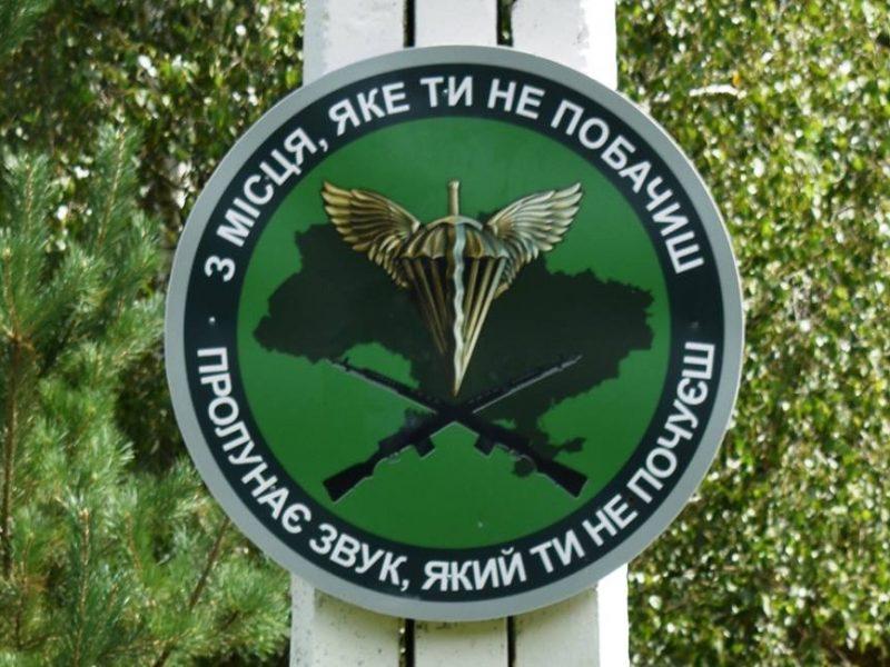 Николаевские снайперы-десантники признаны лучшими среди воинских частей ДШВ