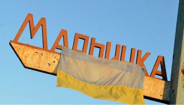 В Марьинке из-за взрыва во дворе пострадали двое гражданских