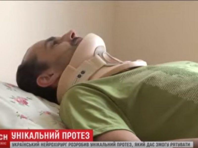 Полноценная жизнь после перелома шеи. Украинский врач изобрел уникальный протез