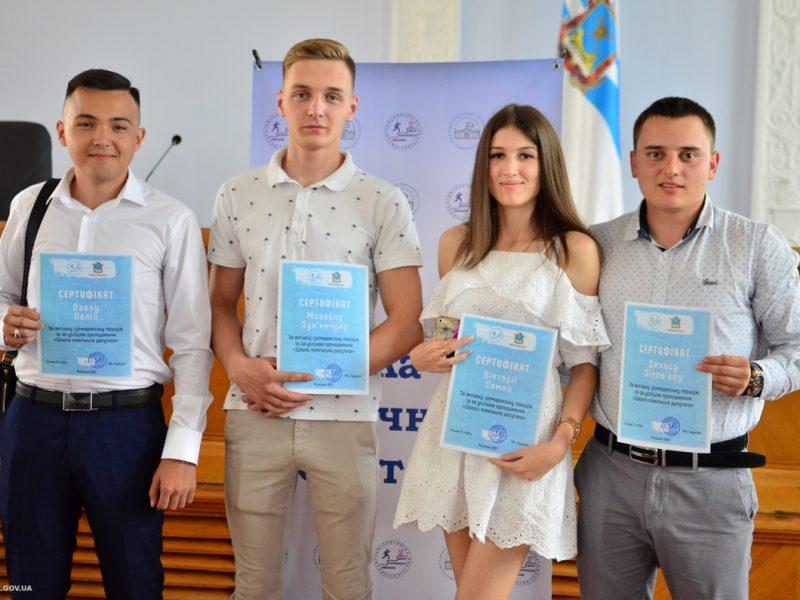 Молодые николаевцы стали выпускниками «Школы помощника депутата»