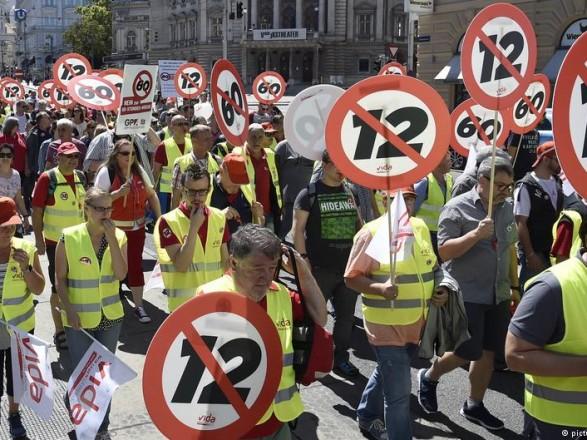 В Австрии прошли акции протеста против 12-часового рабочего дня