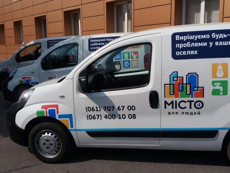 Адвокат: Запорожский суд признал незаконной победу «Місто для людей» в конкурсе управляющих компаний